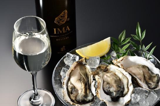 IMA 牡蠣のための日本酒 白ワインのような日本酒